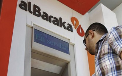 Finances: Al-Baraka Bank Tunisia double ses revenus  (1er trimestre 2015)