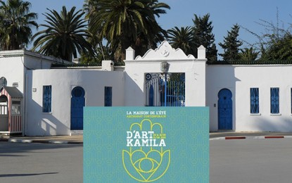 D'Art Kamila: Artisanat tunisien et design contemporain