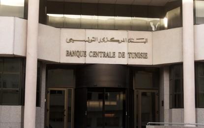 Banque centrale de Tunisie : Maintien du taux directeur inchangé
