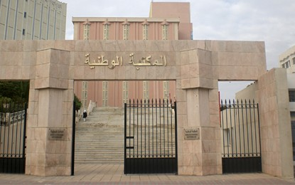 Remise du Prix Ibn Khaldoun 2015 à Tunis
