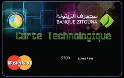 Paiement électronique: La Banque Zitouna lance la «Carte technologique»