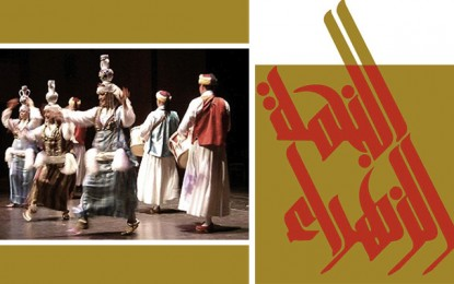 Rythmes et danses traditionnels en Tunisie