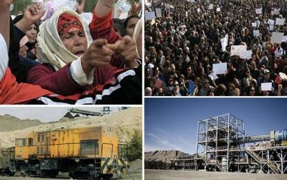 Gafsa, la plaie béante du sous-développement en Tunisie