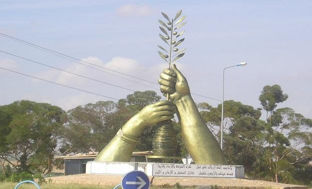 Hajeb Layoun