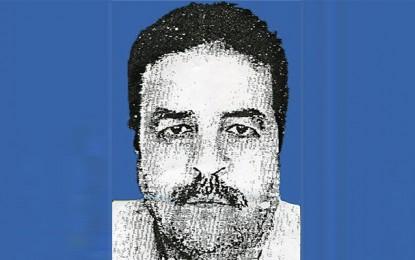 Le terroriste marocain Noureddine Naybi arrêté en Tunisie
