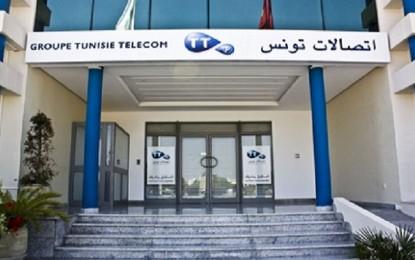 Tunisie Telecom: La grève de 3 jours n'a pas eu lieu