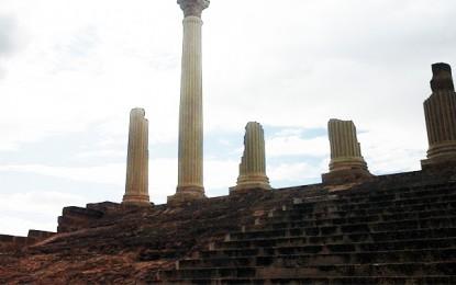 Uthina : Un site modèle pour le tourisme culturel