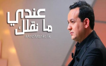 »Andi Manqollek»: L'ultime émission censurée!