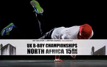 Championnat d'Afrique du Nord de break-dance, samedi à Tunis
