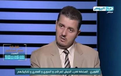 Un dirigeant libyen appelle l'Arabie Saoudite et l'Égypte à intervenir en Tunisie