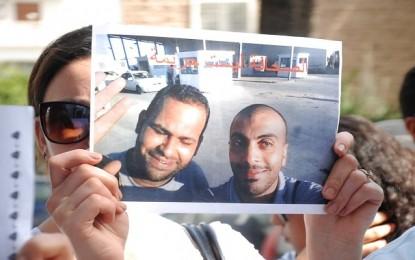 Appel à la mobilisation pour révéler la vérité sur le sort de Chourabi et Guetari
