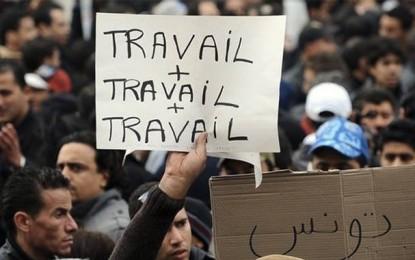 Enième cri d'alarme de l'Utica: L'économie tunisienne va de mal en pis