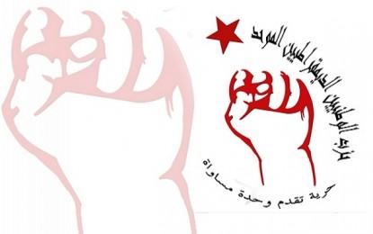 Le Watad dénonce l'agression de son dirigeant Mehrez Manai