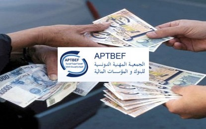 Banques : Mouna Saïed Gattoufi à la tête de l'APTBEF