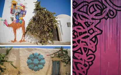 ''32 Bis'' : Une galerie à Tunis dédiée à l'art urbain