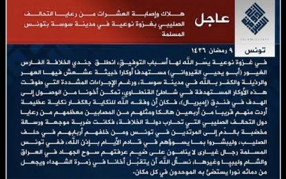 Terrorisme : Daêch revendique le massacre de Sousse