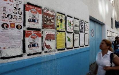 Législatives de 2014 : Un million de dinars d'amende pour un candidat
