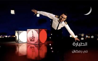 Attassia TV : La justice interdit la diffusion d'''Ettayara''
