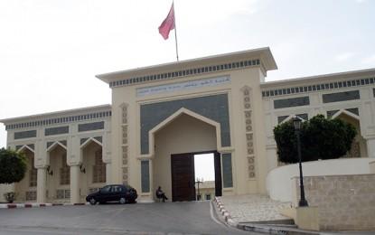 Tunisie: Démarrage mardi de la conférence sur la réforme de l'université
