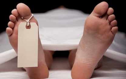 Kef : Tuée par balle lors d'une fête de circoncision