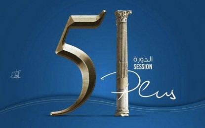 Programme du 51e Festival international de Carthage