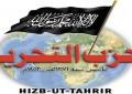 Pétition pour l'interdiction de Hizb Ettahrir