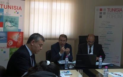 17e Tunisia Investment Forum: Nouvelle démocratie, nouvelles opportunités