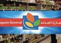 Magasin Général: Chiffre d'affaires en hausse de 6,7% au terme de l'année 2018