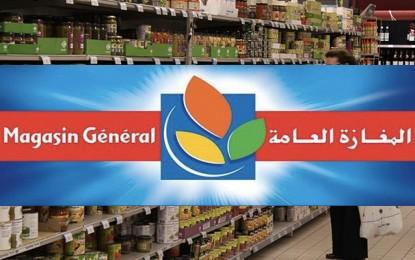 Magasin Général : Chiffre d'affaires en hausse de 4,84% en 2017