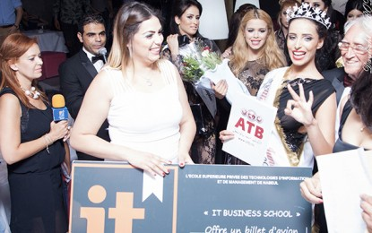 Miss Tuning Tunisie: Eya Gesmi remporte le titre 2015