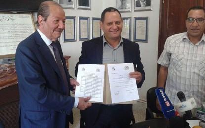 Réductions pour les journalistes tunisiens dans les hôtels