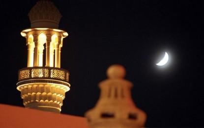 Le jeudi 18 juin 1er jour de ramadan