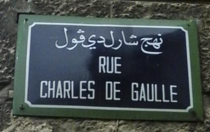 Rue Charles De Gaulle à Tunis: Une ignominie à l'encontre de nos martyrs
