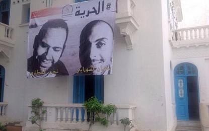 Chourabi et Guetari: Mobilisation des journalistes arabes et africains