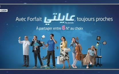 Tunisie Telecom lance le forfait ''3ayelti''