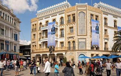 Tunisie : Une croissance 2,6% en 2015 (Banque mondiale)