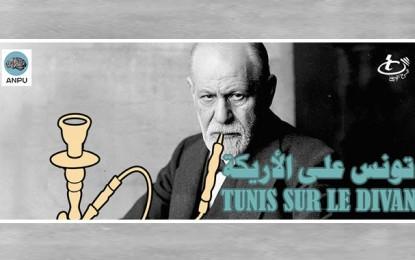 Le Théâtre National met Tunis sur le divan