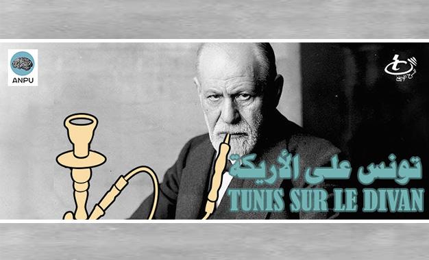 Le th tre national met tunis sur le divan kapitalis for Le divan 9 juin 2015
