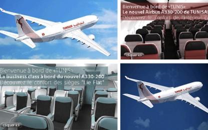 Le nouvel Airbus A330-200 de Tunisair débarquera mardi à Tunis