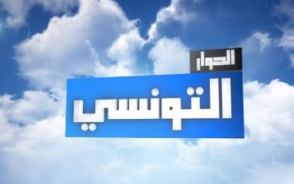 Aujourd'hui sur Elhiwar Ettounsi