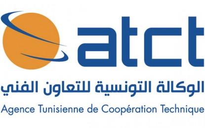 ATCT : au 30 juin 2021, 20.560 coopérants tunisiens exercent à l'étranger