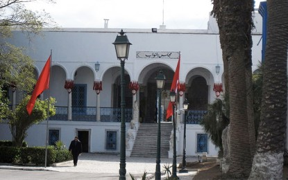 Inauguration d'un Centre Média à l'Assemblée