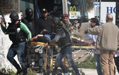 Attentat du Bardo : Mandat de dépôt contre une prof d'arabe