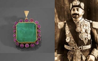 Patrimoine: Un bijou des Beys de Tunis en vente jeudi à Monte-Carlo