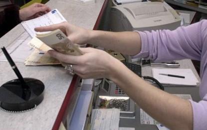 Change : Le dinar tunisien perd 1,1% face à l'euro en juin 2015