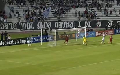 Coupe de la CAF: Le Club sfaxien s'incline à domicile
