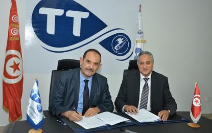 Partenariat technologique entre Tunisie Telecom et la CFTP