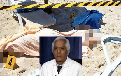 Attentat de Sousse: Le médecin légiste a retrouvé un seul type de balles