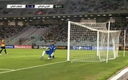 Coupe de la CAF : L'Espérance aligne sa 3e défaite consécutive