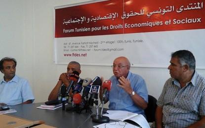 Sidi Bouzid: Record du nombre de suicides en juin 2015